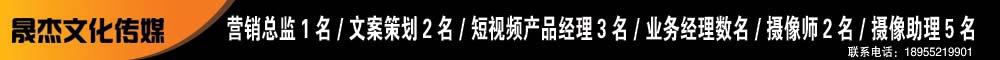 安徽晟杰文化传媒有限公司 蚌埠人才网 蚌埠招聘网