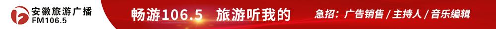 安徽坤创天邦文化传媒有限U乐娱乐注册 新安人才网
